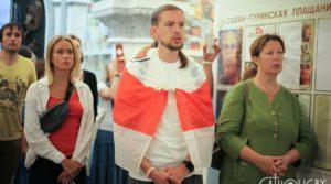 Молитва в Мінську у намірах Білорусі