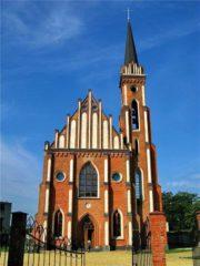 Відкриття першого санктуарію святого Йосифа в Україні